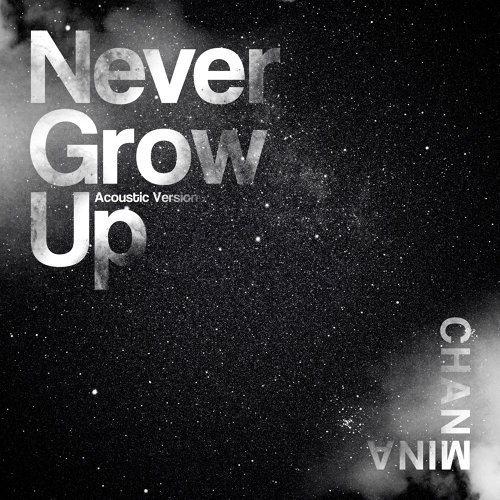 Never Grow Up - Acoustic Version
