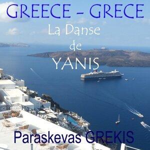 La danse de Yianis - Grèce