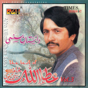 The Best of Attaullah Khan Essa Khailvi, Vol. 3