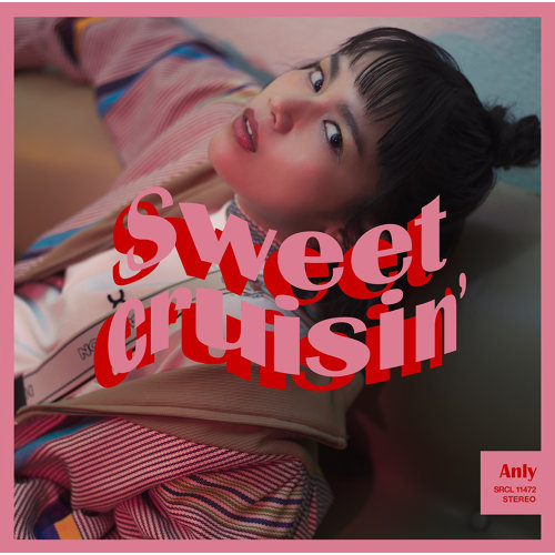 Sweet Cruisin'