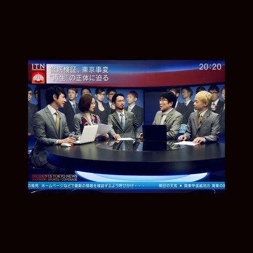 News (ニュース)