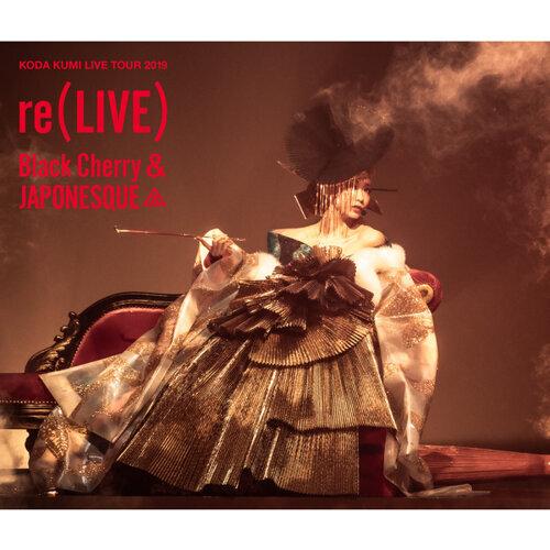 KODA KUMI LIVE TOUR 2019 re(LIVE) -JAPONESQUE- in Osaka at オリックス劇場 (2019.10.13)