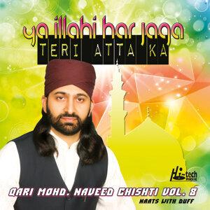 Ya Illahi Har Jaga Teri Atta Ka, Vol. 8 - Islamic Naats
