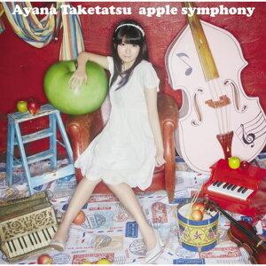 apple symphony - 通常盤