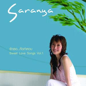 Sweet Loves Songs Vol.1 รักเธอ...คือคำตอบ