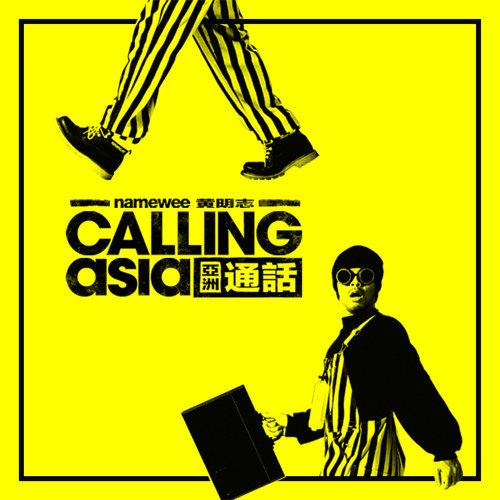 Calling Asia