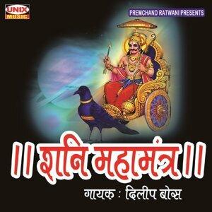 Shani Maha Mantra