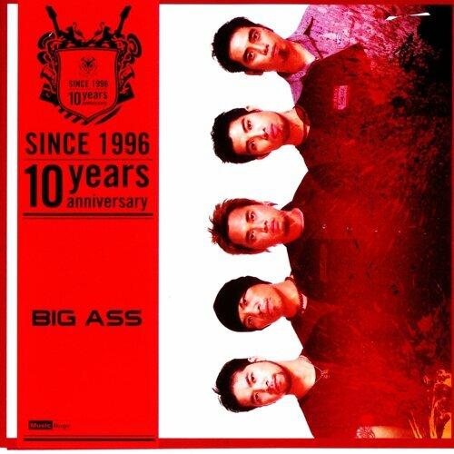 Big Ass: Since 1996