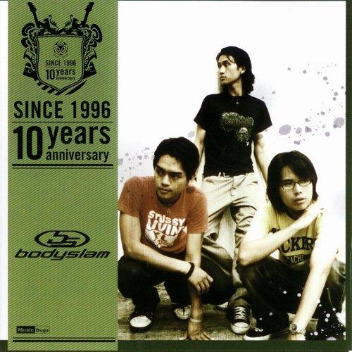 Bodyslam: Since 1996