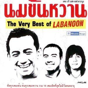 นมข้นหวาน: The Very Best of Labanoon