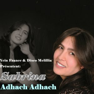 Adhach Adhach
