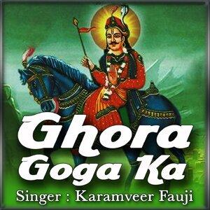 Ghora Goga Ka