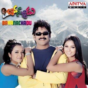 Bavanachadu - Original Motion Picture Soundtrack