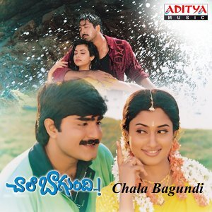 Chaala Bagundi - Original Motion Picture Soundtrack