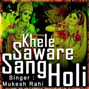 Khele Saware Sang Holi
