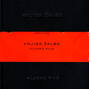 Knjiga Žalbe