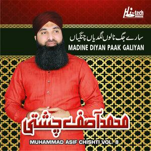 Madine Diyan Paak Galiyan, Vol. 8 - Islamic Naats