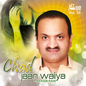 Chad Jaan Waliya, Vol. 39
