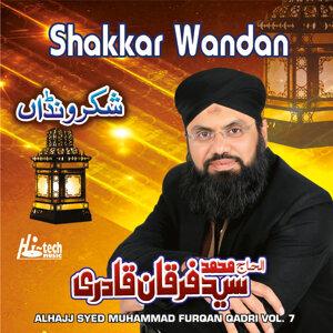 Shakkar Wandan, Vol. 7 - Islamic Naats
