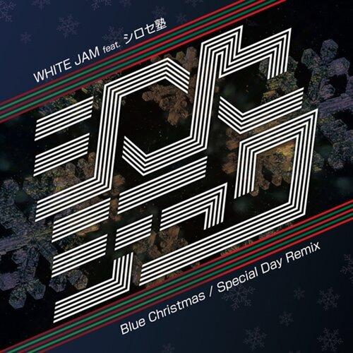 Blue Christmas (Blue Christmas)