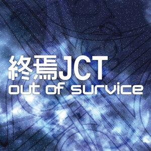 Shuen Jct