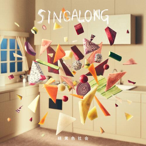 SINGALONG (Singalong)