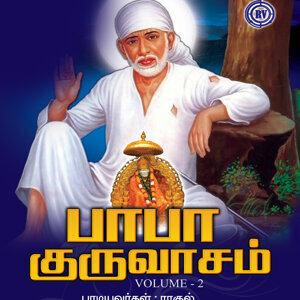 Baba Guruvasam, Vol. 2
