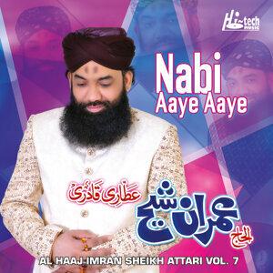 Nabi Aaye Aaye, Vol. 7 - Islamic Naats