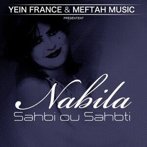 Sahbi Ou Sahbti