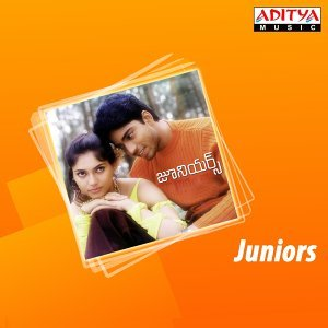 Juniors - Original Motion Picture Soundtrack