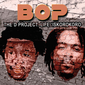 The Project D: Life 'Iskorokoro