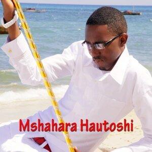 Mshahara Hautoshi