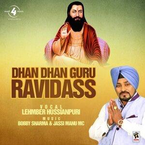 Dhan Dhan Guru Ravidass