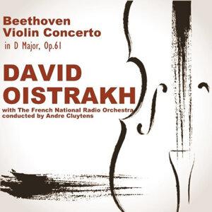 Beethoven: Violin Concerto in D Major, Op. 61