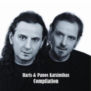 Haris & Panos Katsimihas: Compilation