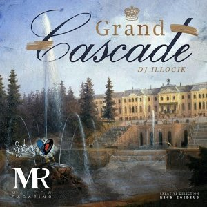 Grand Cascade (feat. Maffew Ragazino)