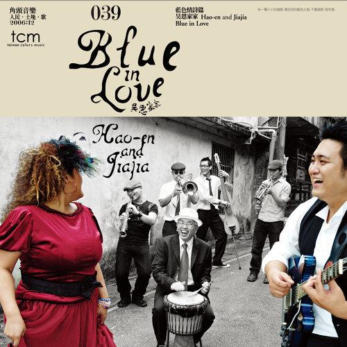 Blue In Love