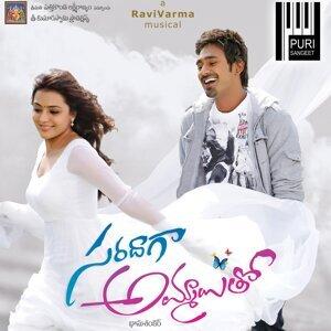 Saradaaga Ammaayitho - Original Motion Picture Soundtrack