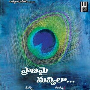Pranamai Nuvvila - Original Motion Picture Soundtrack