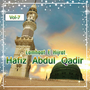 Hafiz Abdul Qadir - Lamhaat E Hijrat, Vol. 07