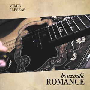 Bouzouki Romance