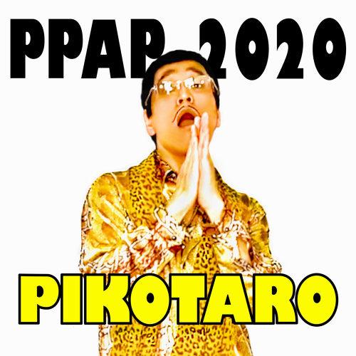 PPAP-2020- - Instrumental