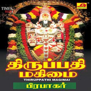 Thiruppathi Magimai