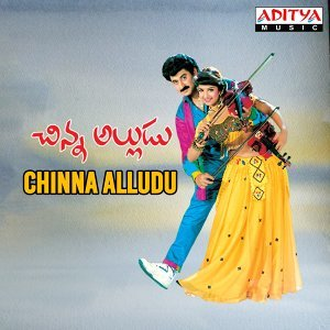 Chinna Alludu - Original Motion Picture Soundtrack