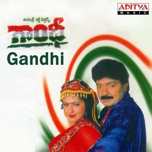 Gandhi - Original Motion Picture Soundtrack