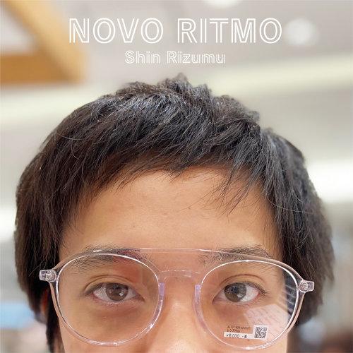 NOVO RITMO (NOVO RITMO)