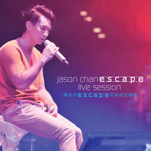 陈柏宇escape现场唱音乐会 (Escape) - Live Session