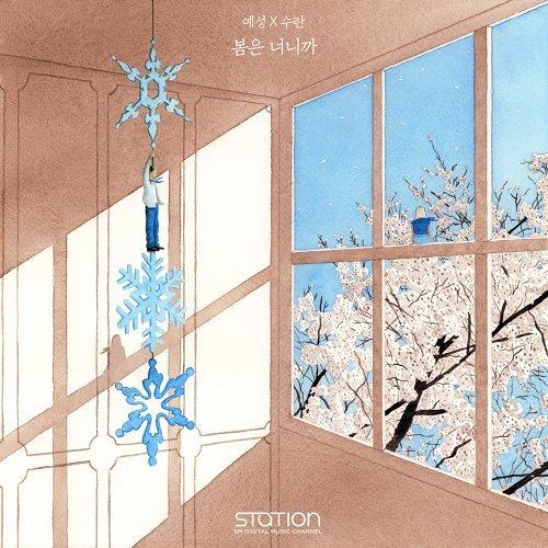 春日如你 (Still Standing) - SM STATION