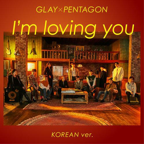 I'm loving you -Korean version-