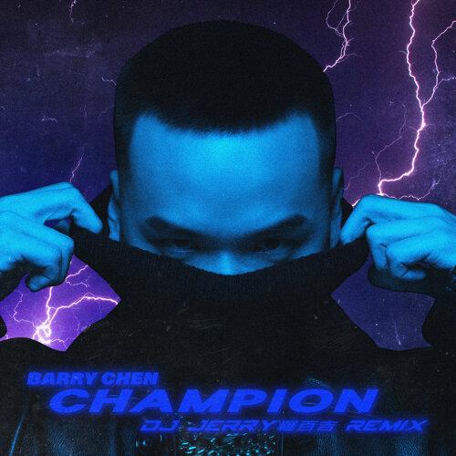 冠軍 (DJ 羅百吉 Remix)